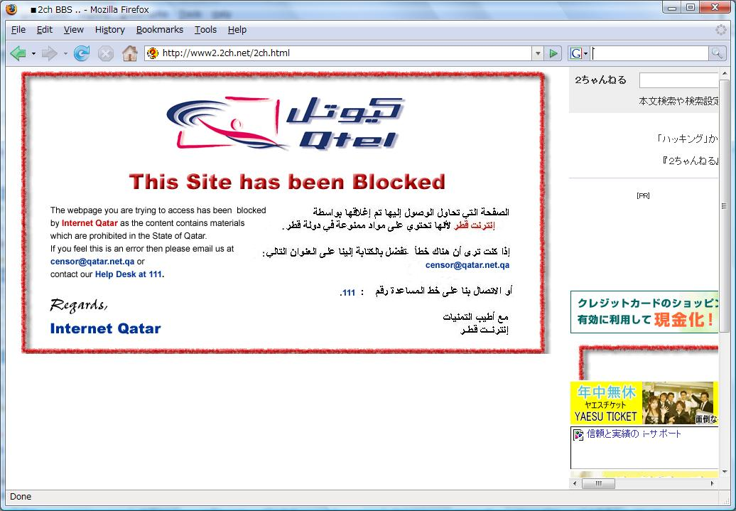 2chQatar.jpg